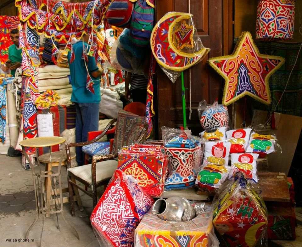 زينة رمضان الخيامية القاهرة رمضان كريم رمضان كل عام وأنتم بخيــــــــر Ramadan Crafts Ramadan Decorations Ramadan Lantern