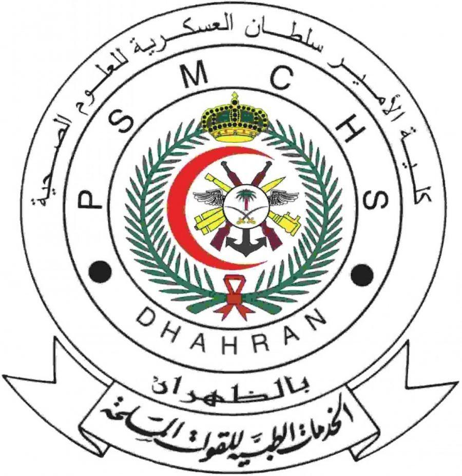 كلية الأمير سلطان العسكرية فتح باب القبول والتسجيل للطلاب والطالبات Cards Playing Cards Lil