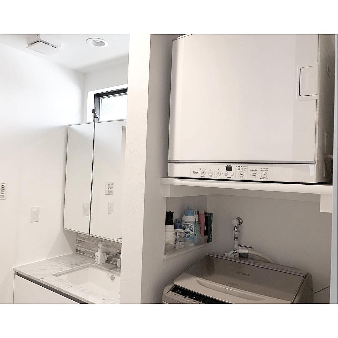 生活感あるpicでこんばんは 我が家は 乾太くん を採用しています 今までもずっと 衣類乾燥機 を使っていたので 衣類乾燥機は必須だったのですが 今までは電気しか使ったことがなく 今回電気からガスに乗り換えという形でした 高いので買い換える 乾太くん
