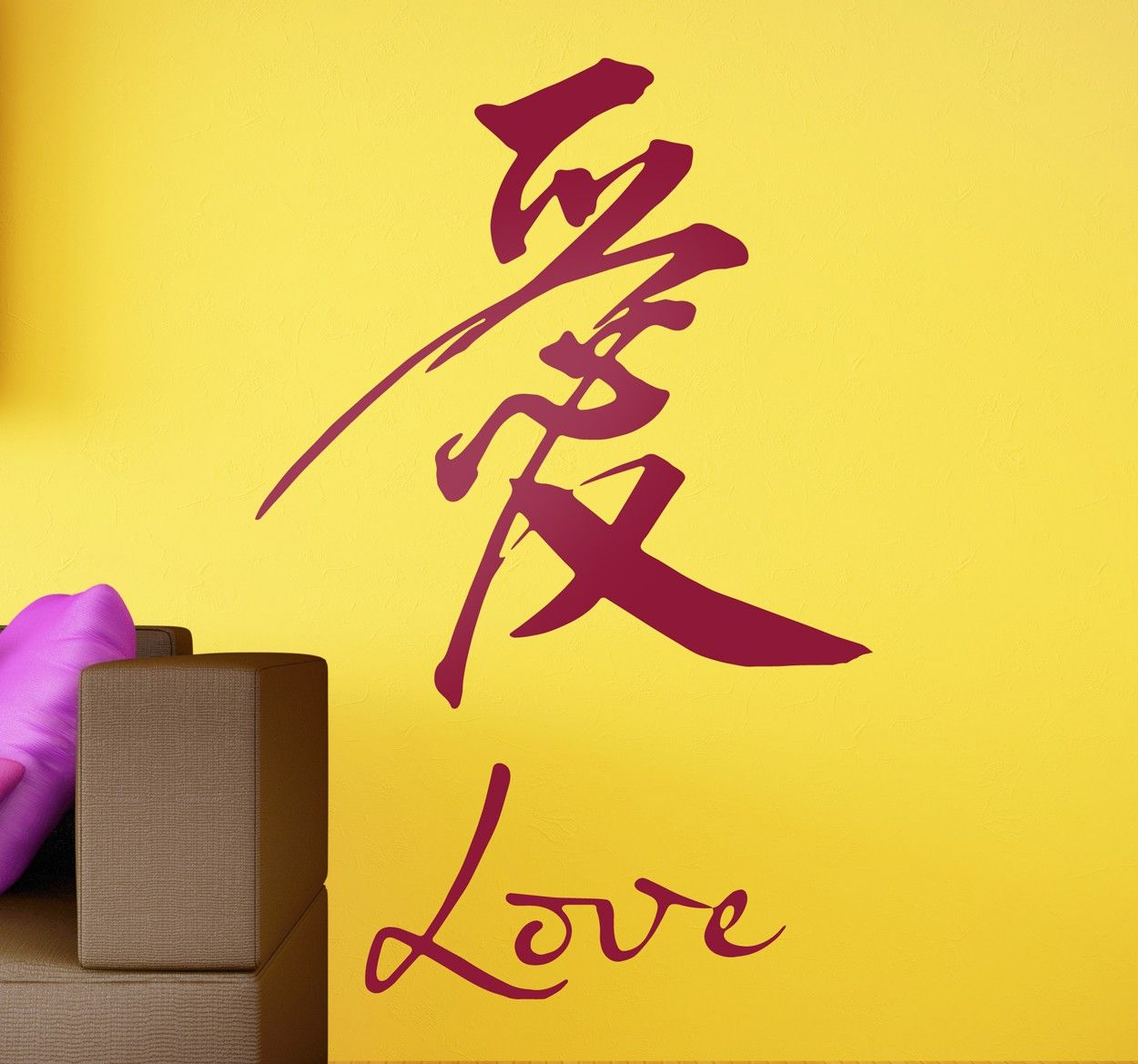 An oriental wall decal of the Chinese symbol for \'Love\'. An artist ...