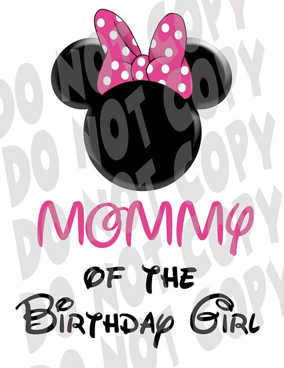 38058bede family shirts pink minnie mouse birthday theme mom of the birthday girl dad  of the birthday girl
