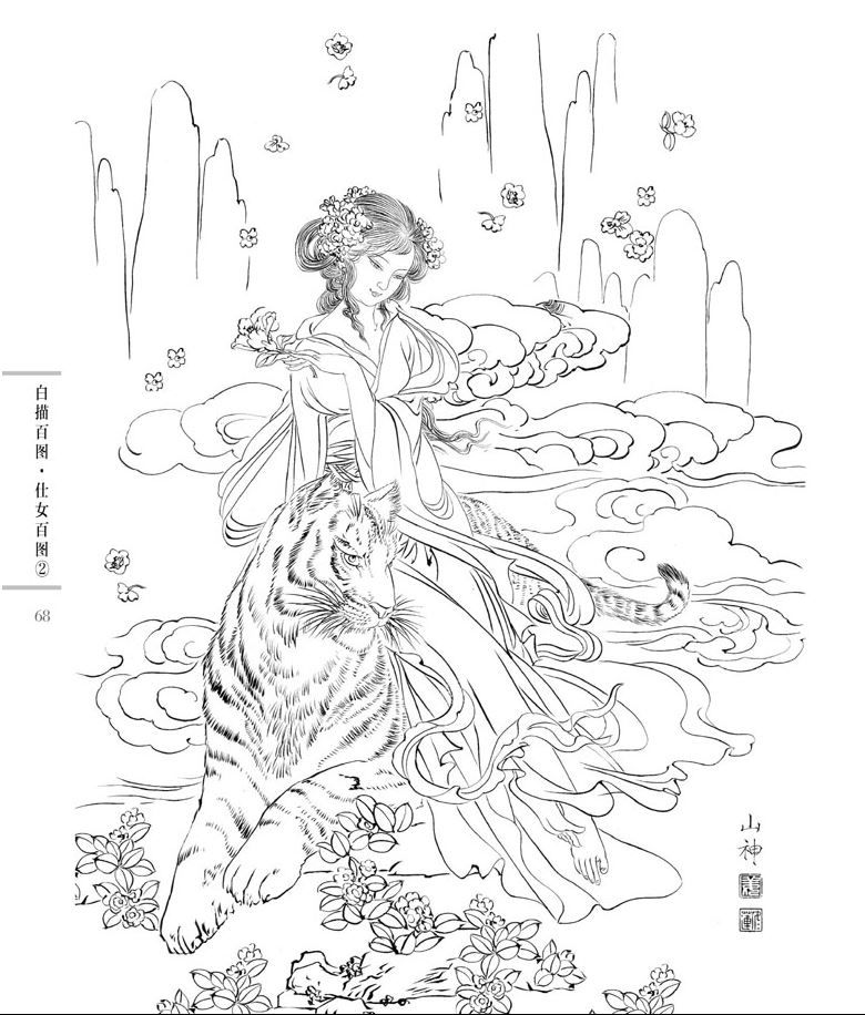 Chinese Beauty 100 Designs Line Art Book Etsy Book Art Coloring Books Coloring Pictures