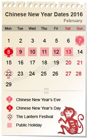 chinese new year date 2016 - When Does The Chinese New Year Start