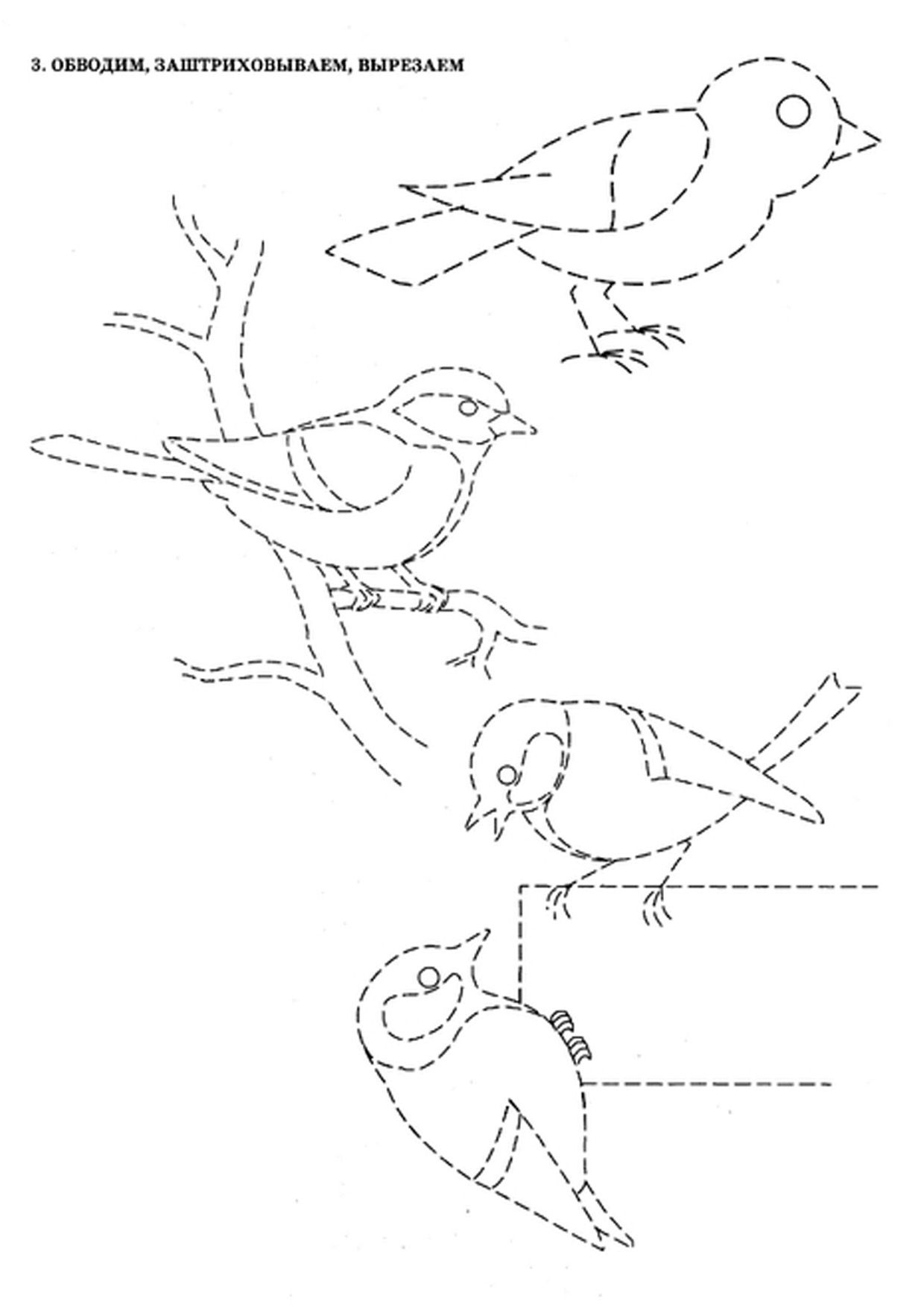 Grafomotorika Provedi Dorozhki Pticy Stitch Patterns Embroidery Birds