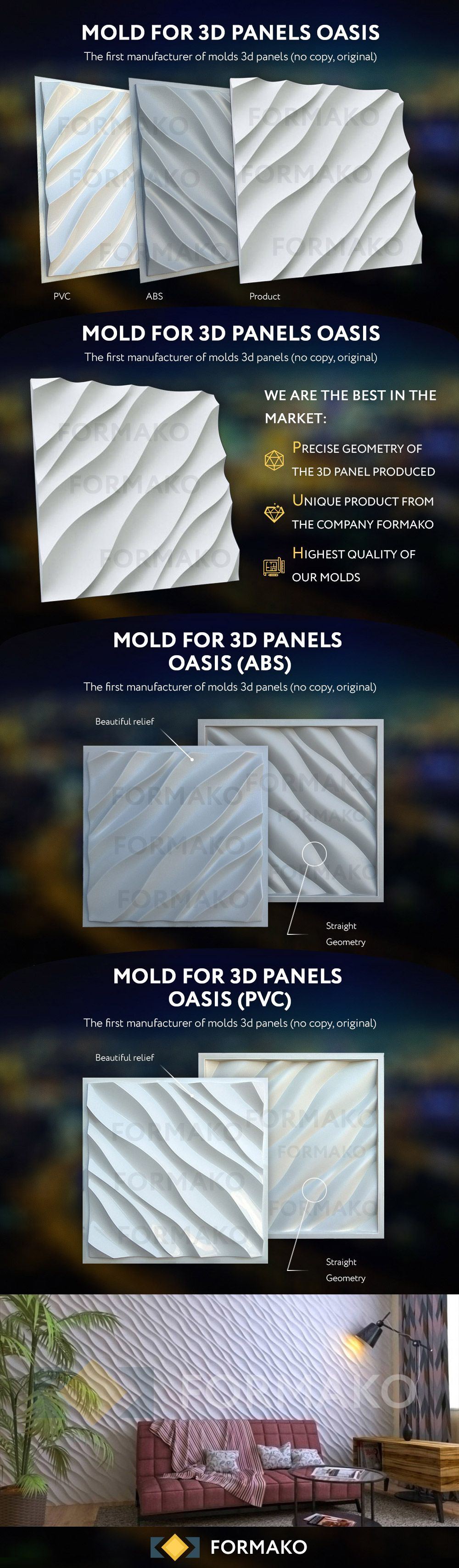 Mold For 3d Panels Oasis The First Manufacturer Of Molds 3d Panels No Copy Original We Are The Best In The Market 1 Precise Geometry Of The 3d Panel Produ
