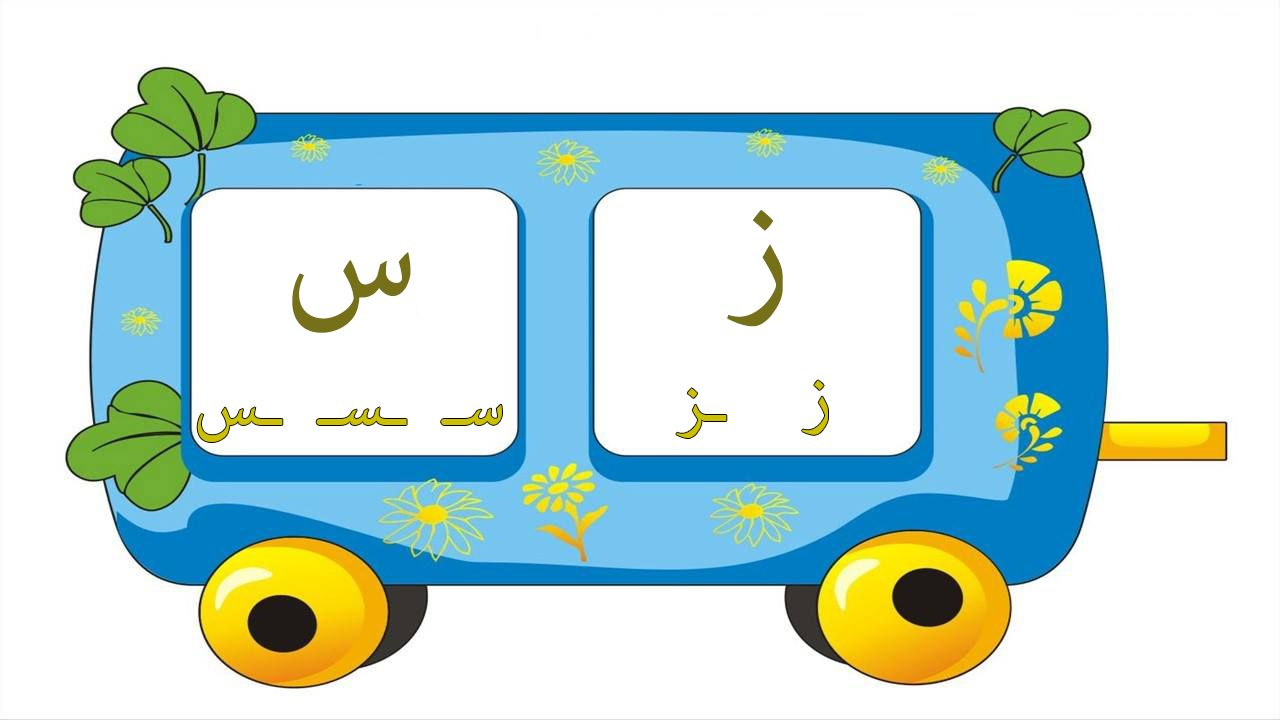 Kids Almo7eb Com Play 8614 Html Arabic Kids 7