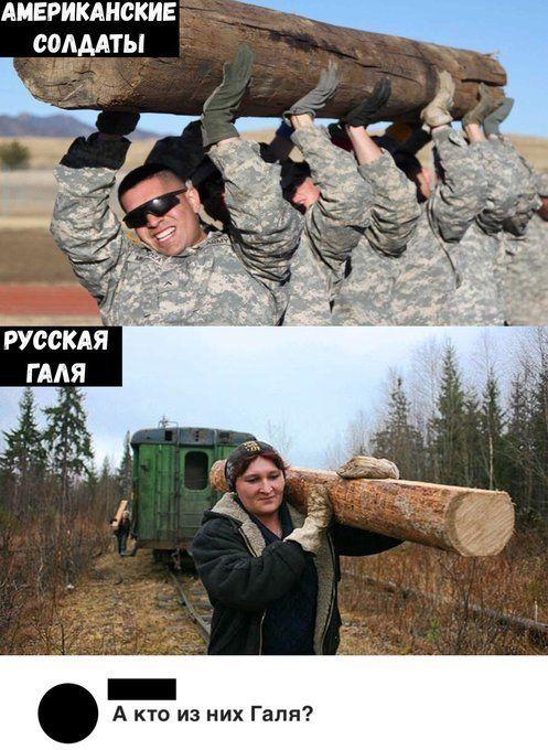 Приколы - Юмор - Картинки on Twitter