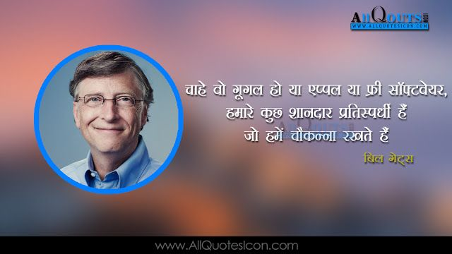 81wallpaper Good Morning Hindi Quotes Motivational Thoughts In Hindi Thoughts In Hindi Motivational Picture Quotes