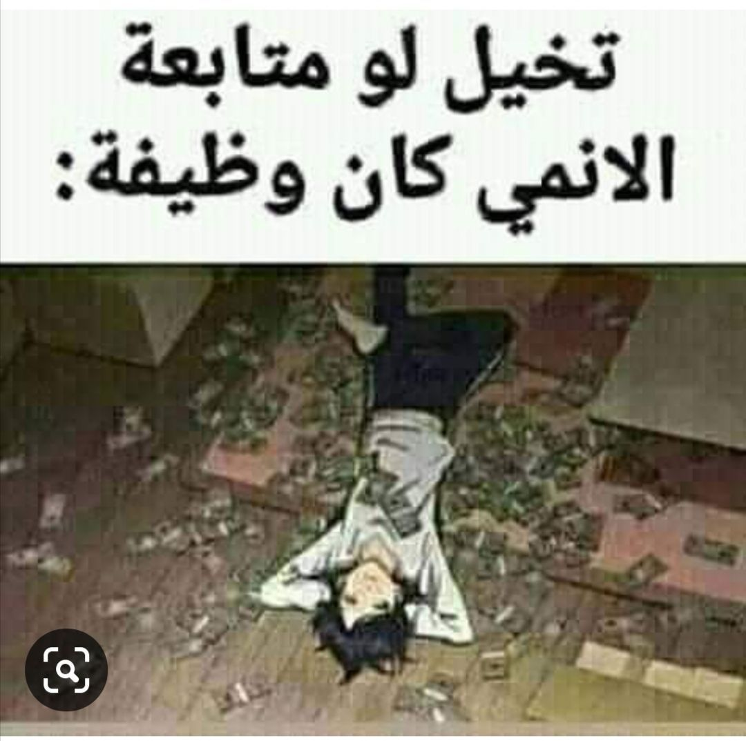 Wattpad دوجنشي In 2021 Anime Memes Funny Funny Picture Jokes Memes Funny Faces