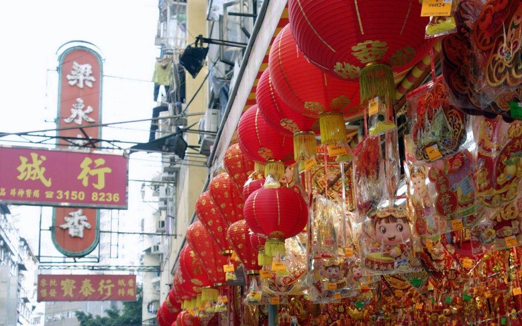 Chinese New Year decorations in Sheung Wan, Hong Kong