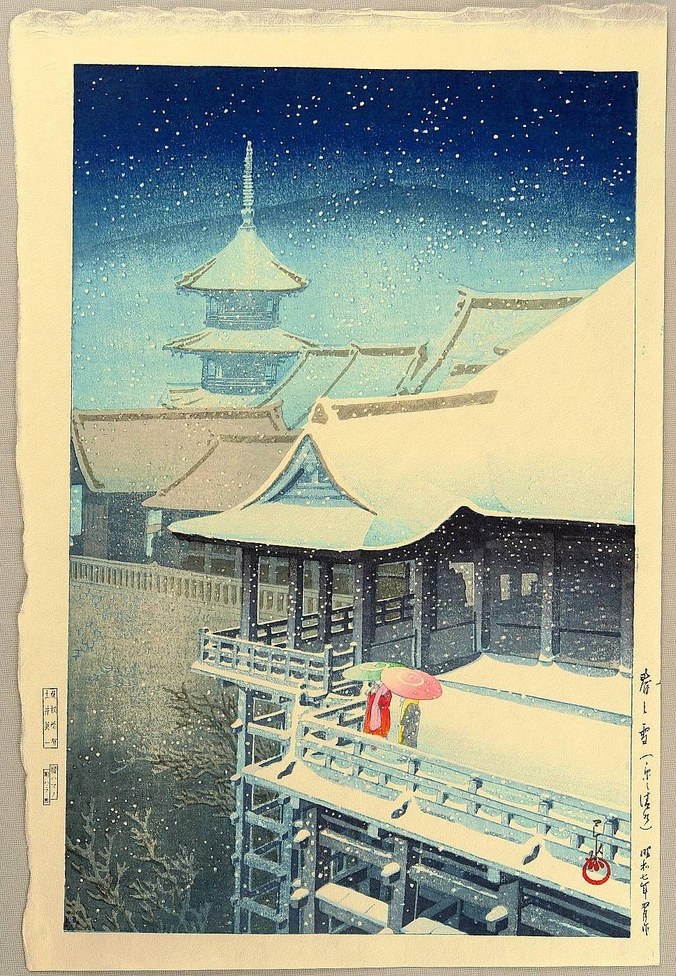 Kawase Hasui Title:Spring Snow at KiyomizuTemple Date:1932.