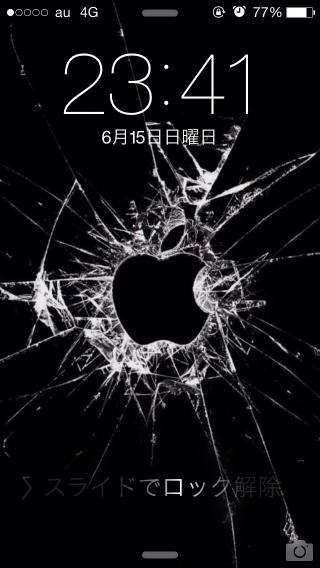 読者投稿】第6回・自慢のiPhoneロック画面!」 http//itorisetsu.jp/2014/10/14