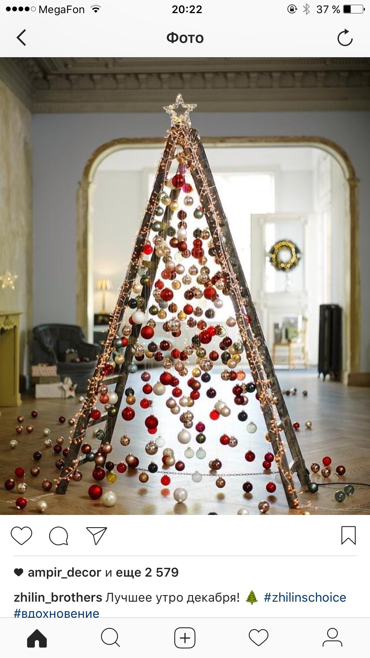 Explore Office Christmas Christmas Stuff and more