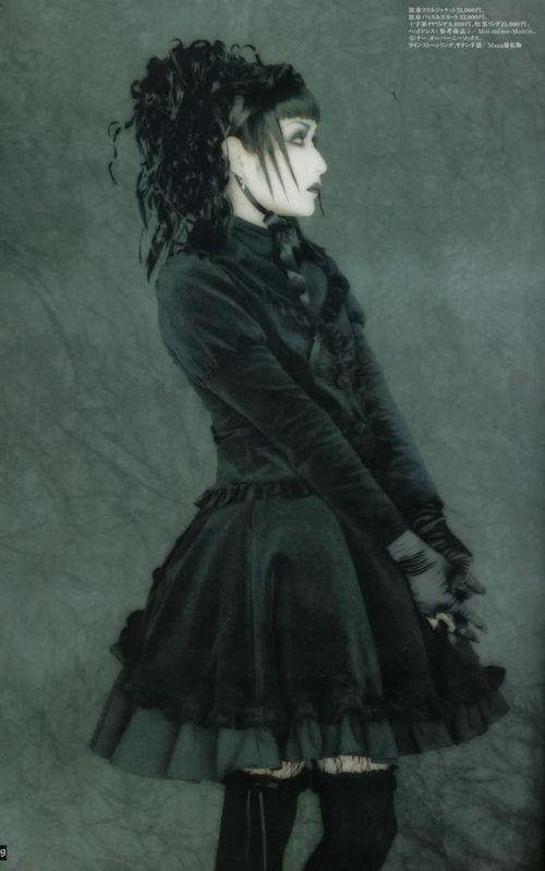 Velvet Spine - Lolita