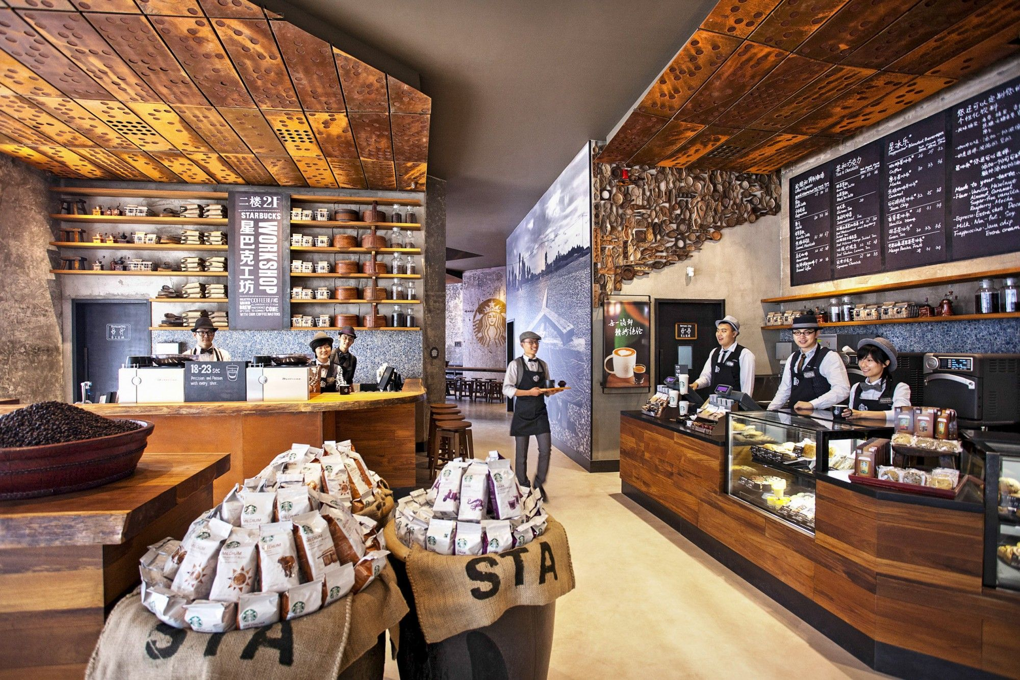 three starbucks stores that inspire one of the u0027most creative