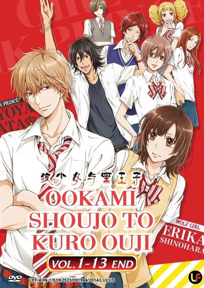 DVD Ookami Shoujo to Kuro Ouji Vol. 113 end Wolf Girl