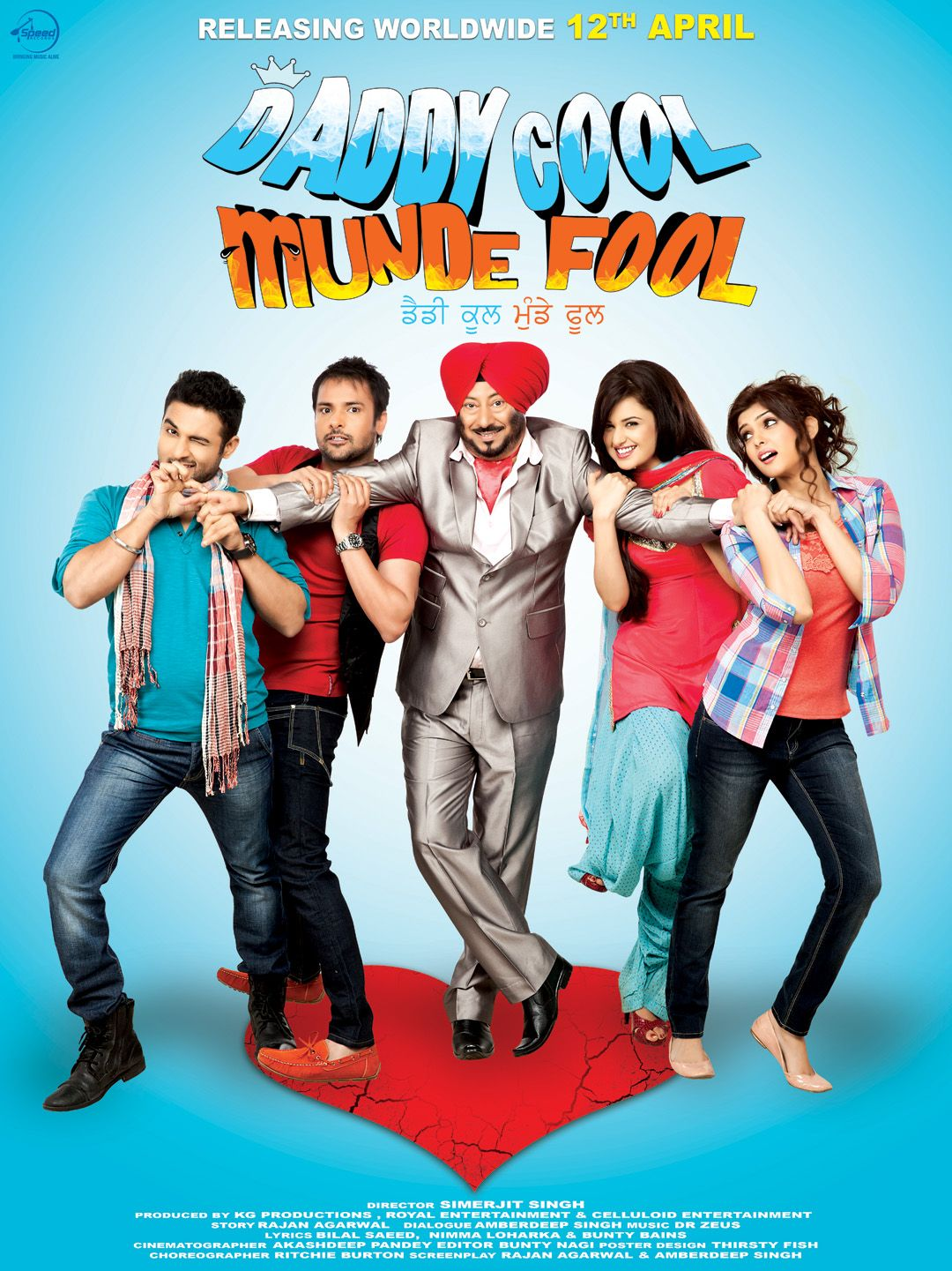 daddy cool munde fool I like their songs and its a funny