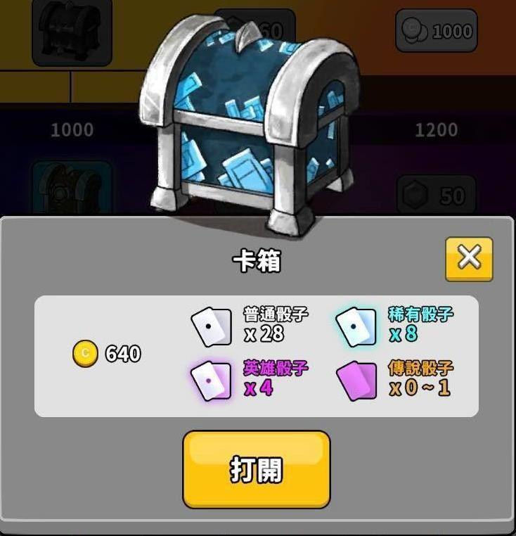 Pin on 游戏UI