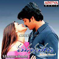 Atozdj In Manmadhudu 2002 Telugu Mp3 Songs Download Mp3 Song Download Hd Movies Download Movie Songs