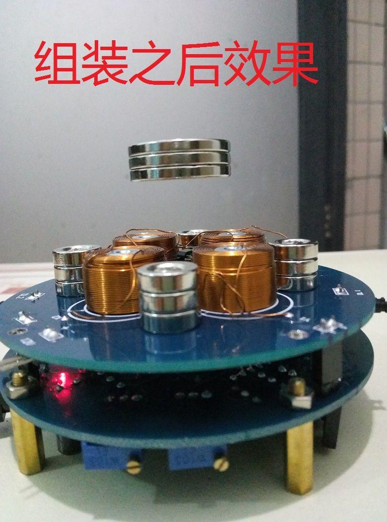 DIY push type magnétique lévitation Kit (pièces) de ogique ... on h bridge schematic, induction heating schematic, magnetic contact schematic,