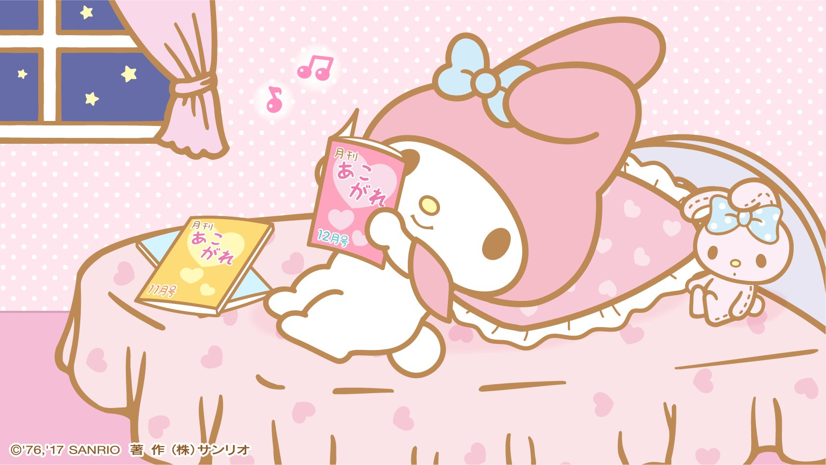 My Melody | My melody, My melody wallpaper, Sanrio wallpaper