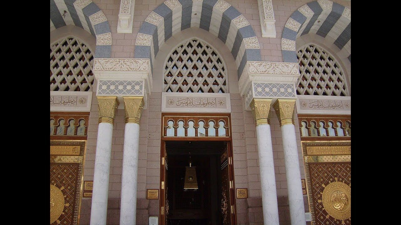 المسجد النبوى باب عمر بن الخطاب بالحرم النبوى الشريف Home Decor Decor Home