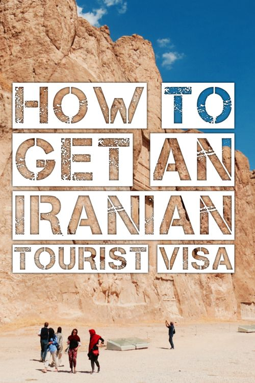 We were backpacking around Iran in October 2016, and getting an Iranian tourist visa wasn't that difficult but there are a few steps to the process. Read all about getting your Iranian visa here.