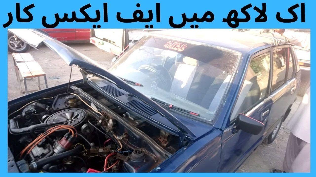 SUZUKI FX CAR FOR SALE IN PAKISTAN SUZUKI FX CAR PRICE
