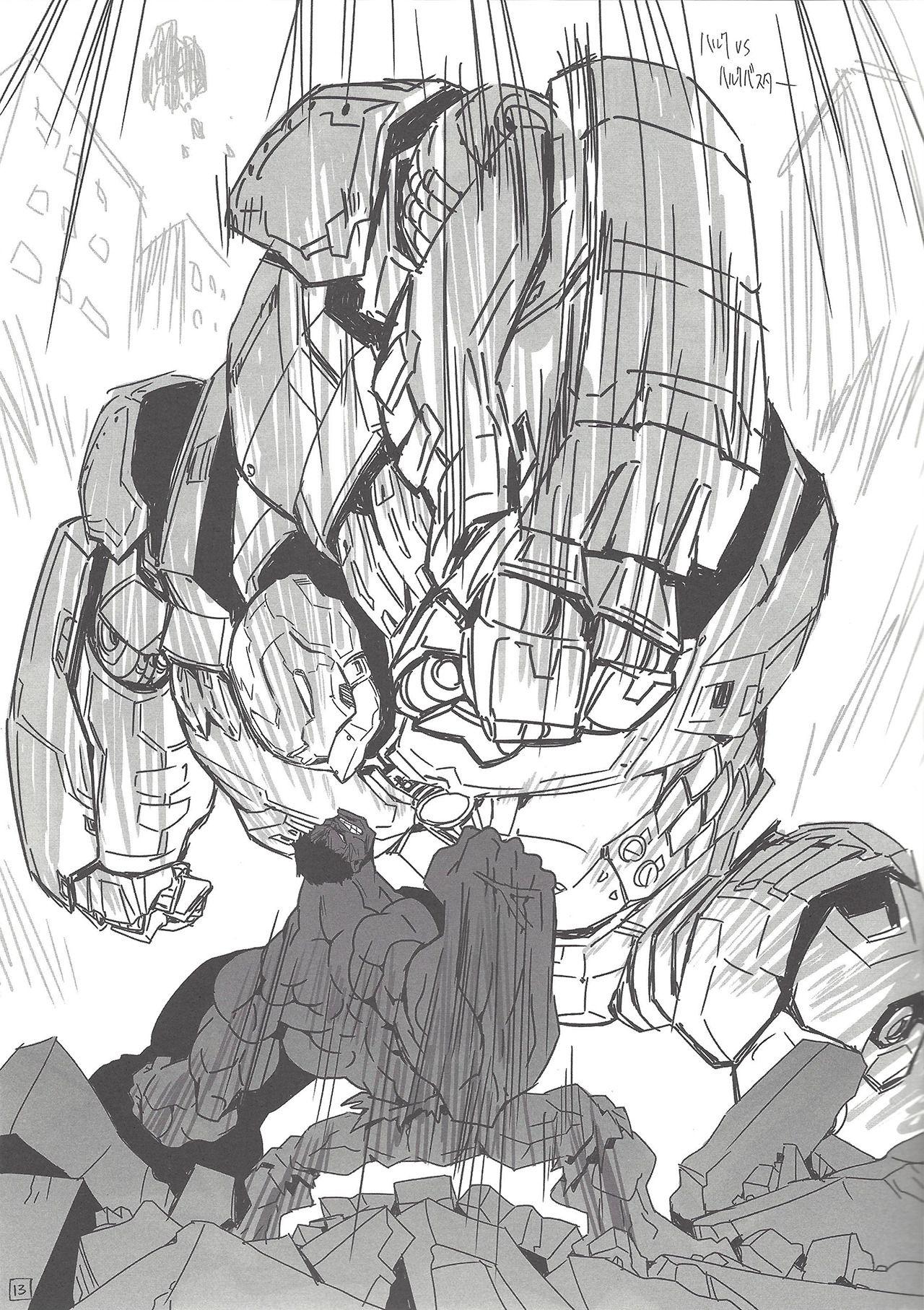 hiroyuki imaishi Tumblr Anime fight, Cartoon