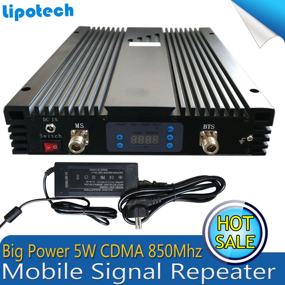 5w supper power cdma 3g umts 850 mhz mobile cell phone signal rh pinterest co uk