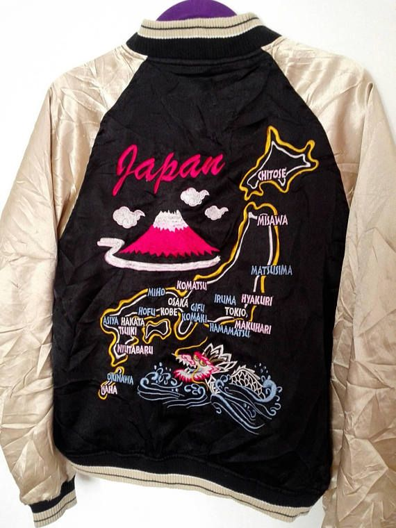 Vintage sukajan reversible dragon japan jacket embroided satin japan train your dragon vintage sukajan reversible dragon japan jacket embroided satin ccuart Image collections