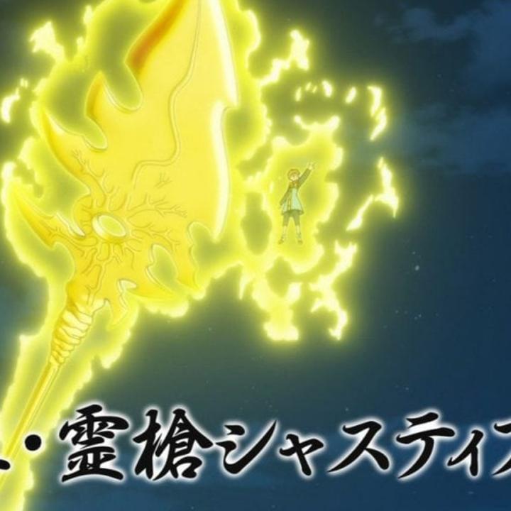 Chastiefol Seven Deadly Sins Anime Seven Deadly Sins Cat Furry