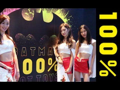 Batman 100% Hot Toys Exhibition Japan Photos