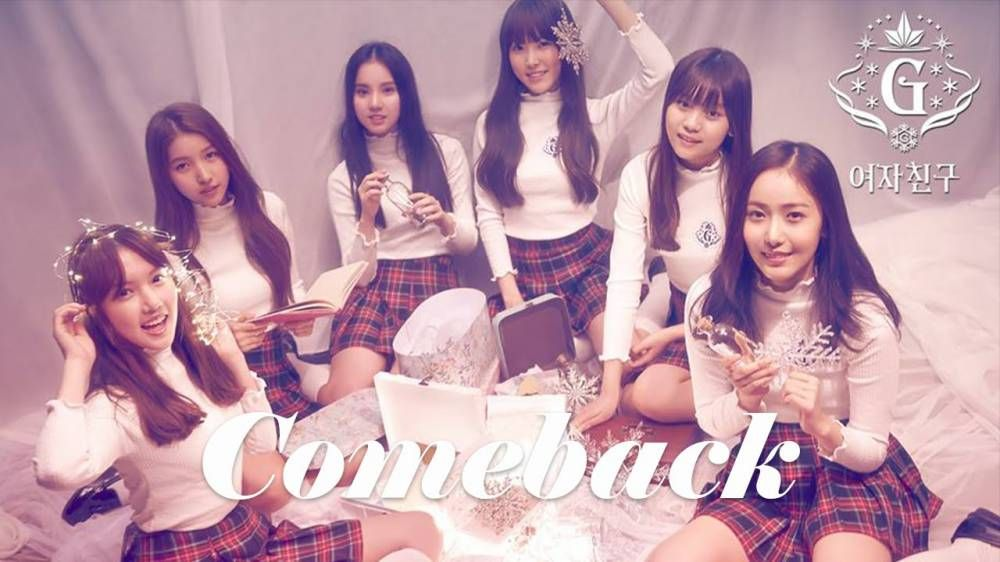 ASK K-POP [ASKKPOP] Watch Ryeowook, G-Friend, Yezi, and more on January 30th 'Show! Music Core'!