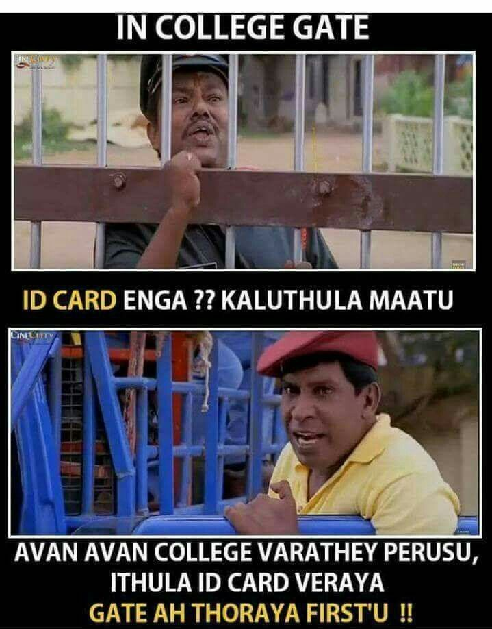 That Id Thollai School Quotes Funny Funny Puns Jokes Funny Sarcastic Quotes Humor