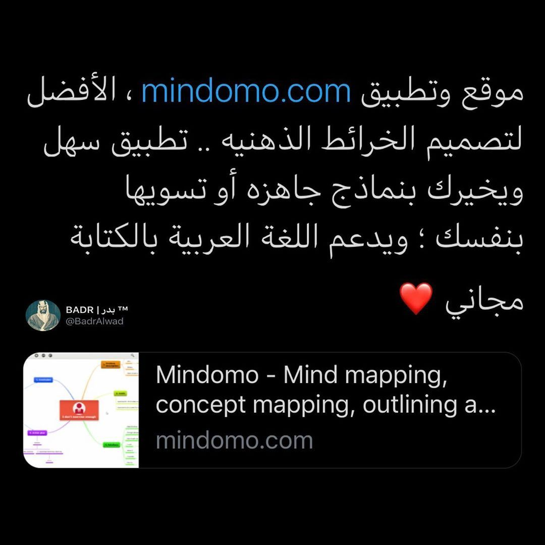 Pin By منوعات مفيدة On تطبيقات Learning Websites Programming Apps Study Apps