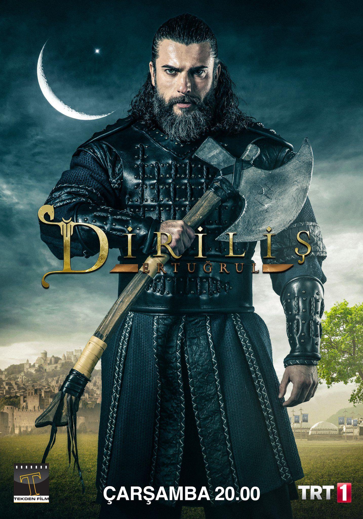 Turgut Bey | Dirilis Ertugrul in 2019 | Turkish actors, Tv