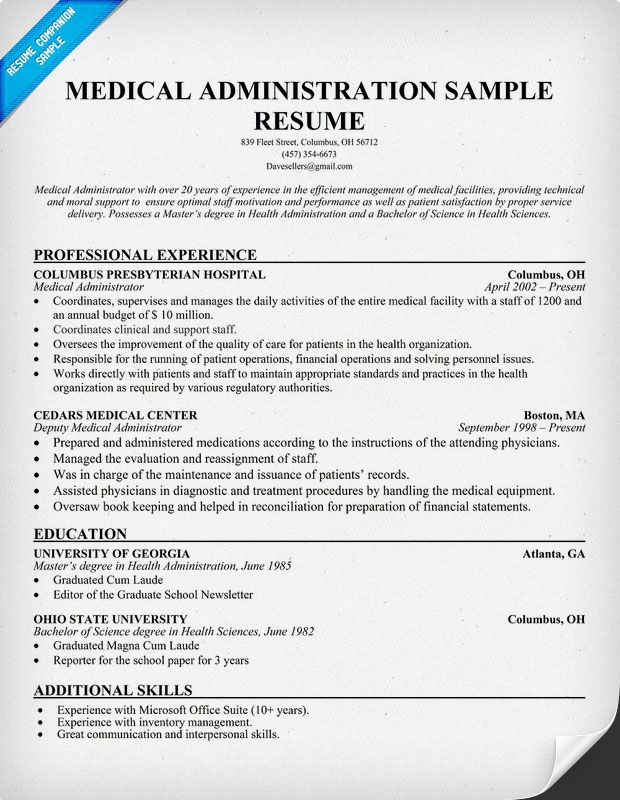 Sample Resume Medical Administration