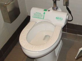Automatic Rotating Toilet Seat Cover With Water Conservation SettingsAutomatic Rotating Toilet Seat Cover With Water Conservation  . Plastic Toilet Seat Covers. Home Design Ideas