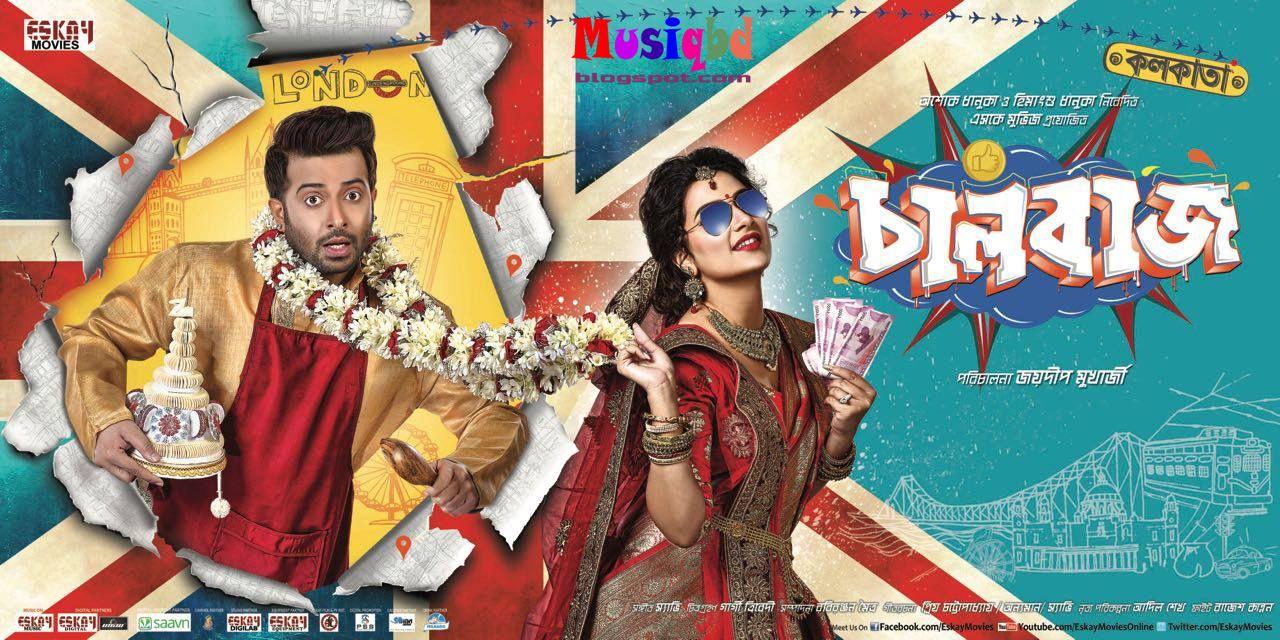 Chalbaaz (2020) Bengali HD Movie