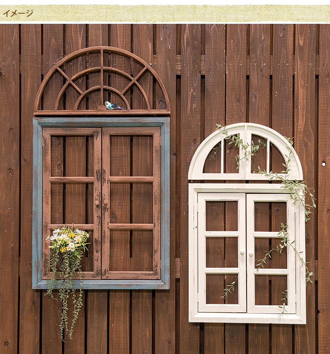かわいい窓枠 ウィンドウフレームl 木製 壁掛けアンティーク 飾り