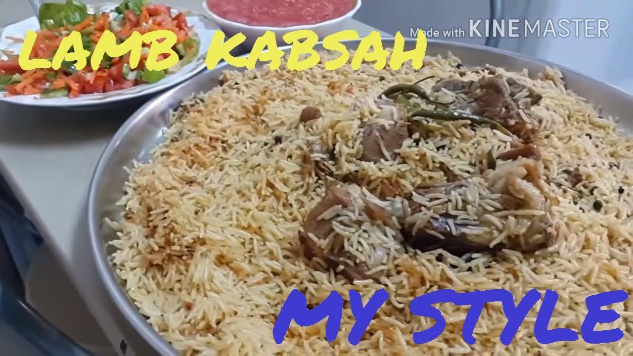 Lamb Kabsah My Style Youtube