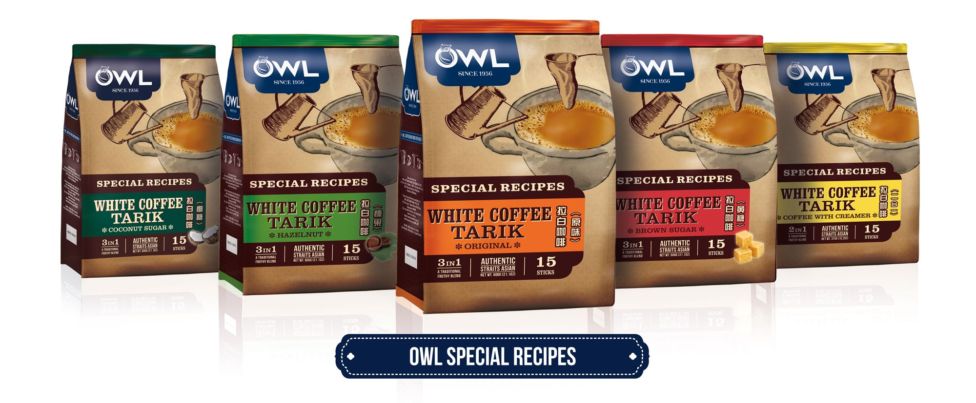 OWL Special Recipes White Coffee Tarik Packaging Port