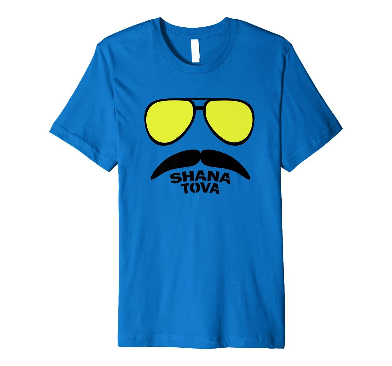 Mens Shana Tova Gift Funny Rosh Hashanah Jewish New Year Premium T-Shirt