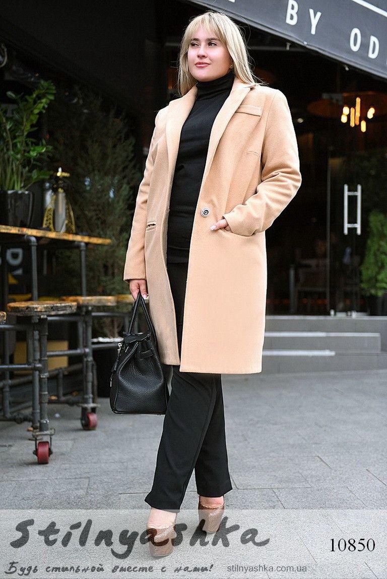 29461fe1fed3 Кашемировое пальто большого размера на одной пуговице бежевое - купить оптом  и розницу в Украине. Интернет-магазин stilnyashka.com.ua