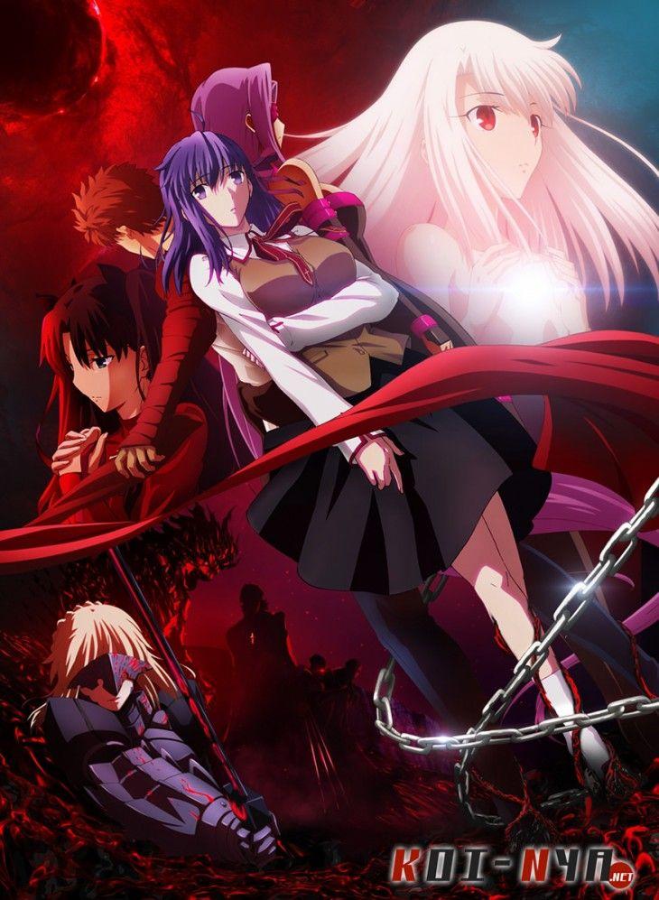 In uscita il nuovo film di Fate/Stay Night tratto dal