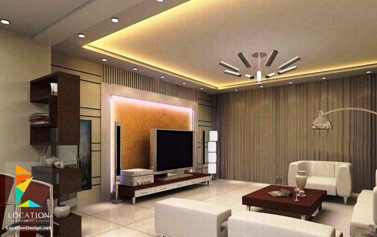 احدث افكار ديكور جبس اسقف الصالات و الريسبشن 2017 2018 False Ceiling Design House Ceiling Design Ceiling Design