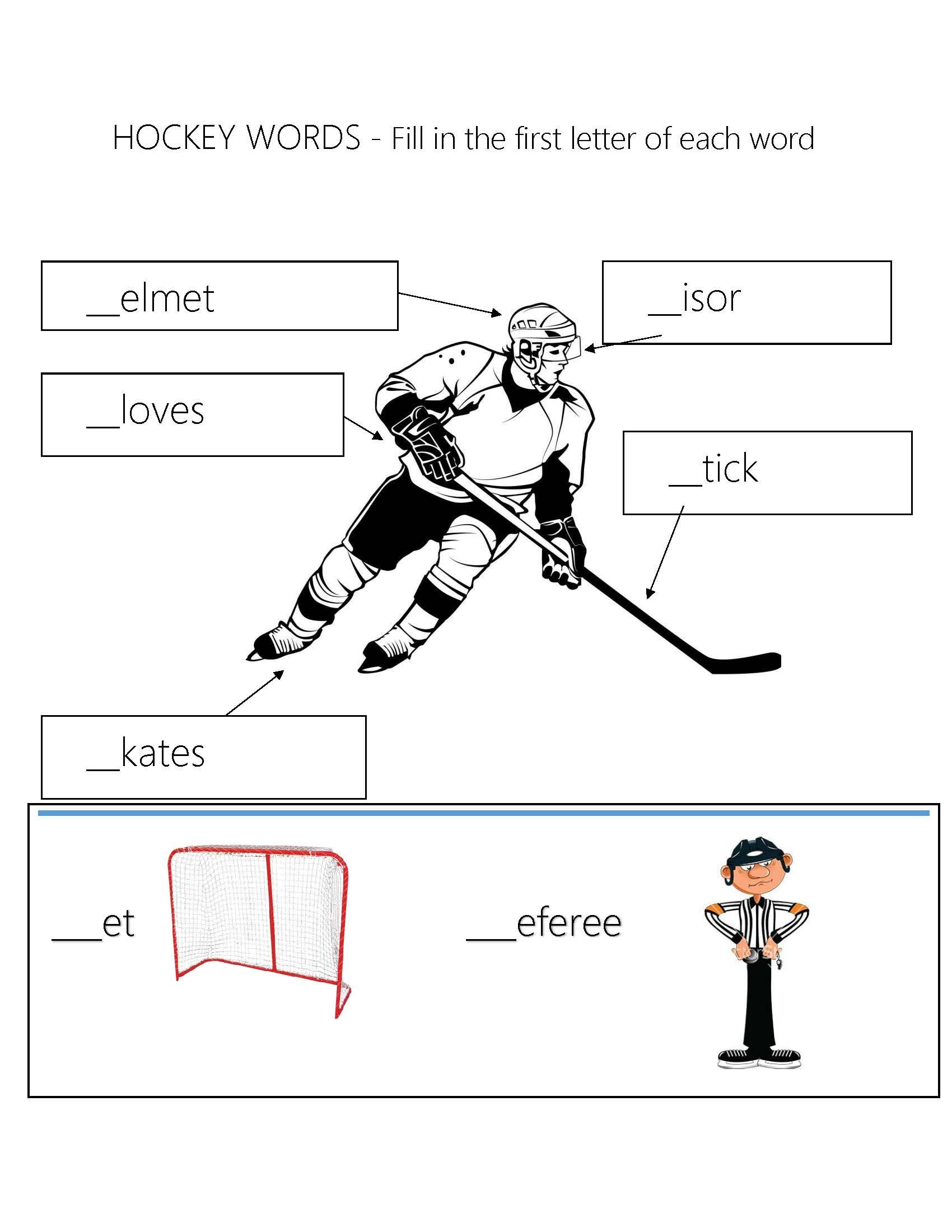 First Letter Fill In Worksheet Hockey Themed Spelling For