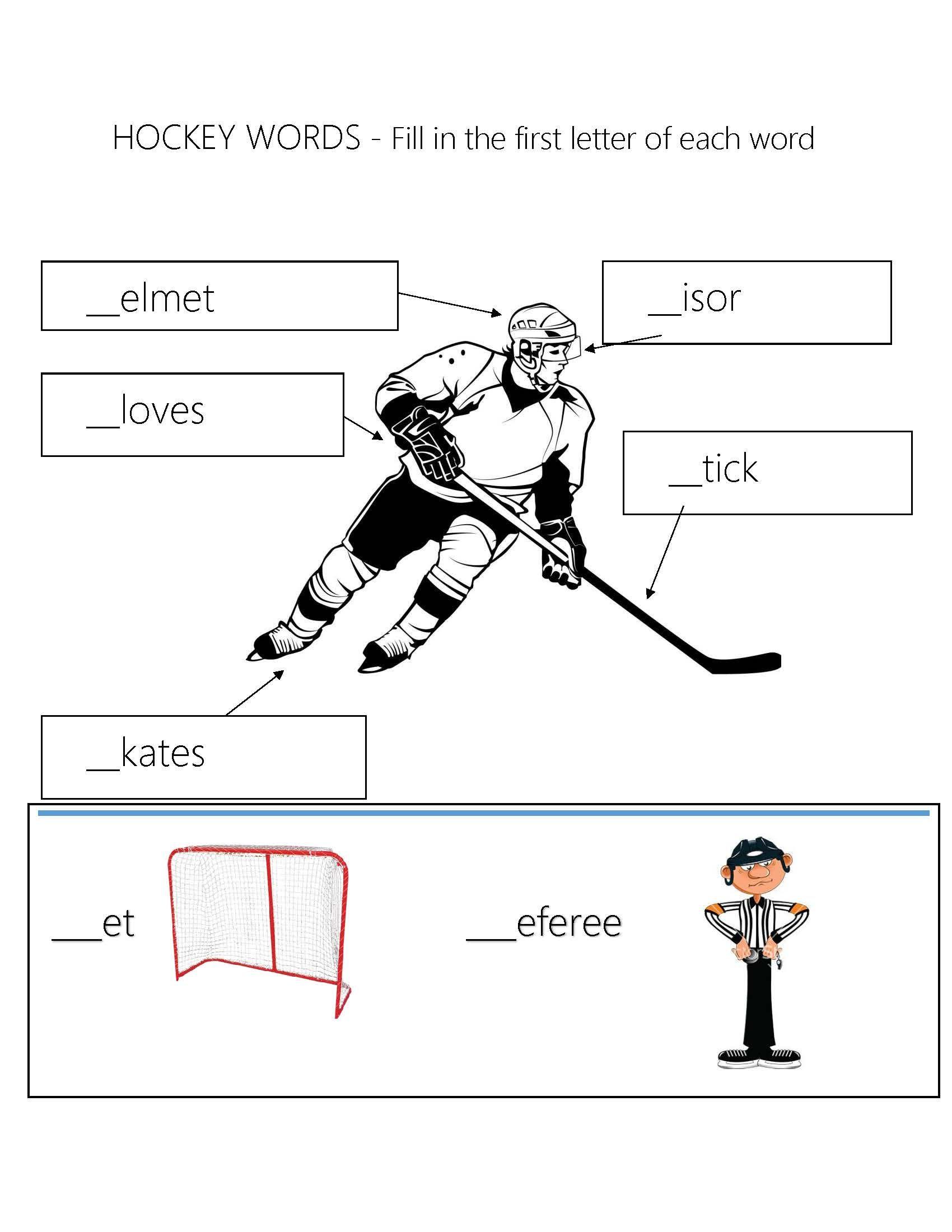 First Letter Fill In Worksheet Hockey Themed Spelling For