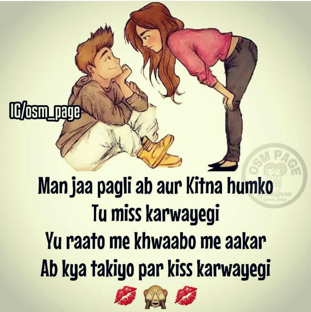 Pin By Divyani Singh On Words Love Quotes For Girlfriend Sweet Romantic Quotes Romantic Quotes For Girlfriend